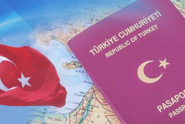 مميزات الحصول على الاقامة التركية