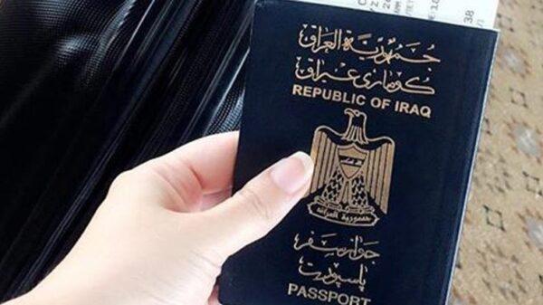 الأوراق المطلوبة للدراسة فى كرواتيا للعراقيين