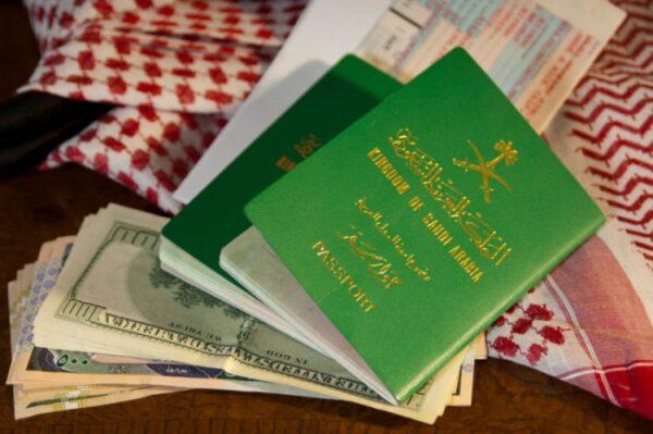 الأوراق المطلوبة للحصول على فيزا رومانيا للسعوديين